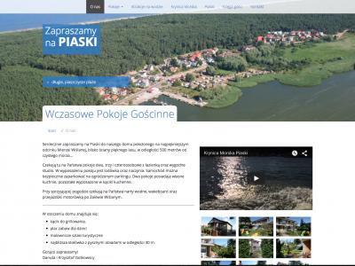 Krynica Morska - Piaski